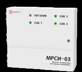 МРСИ-03 модуль расширения системных интерфейсов